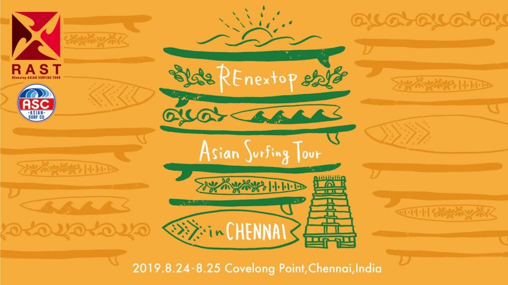 REntextop Announces RAST #2 at Covelong Point Surf, Yoga, Music Festival in Chennai-India from 24-25 August